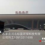 供应天津河北标盈环氧树脂高渗透裂缝注射胶液图片