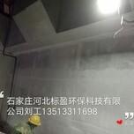 石家庄供应吉林省环氧树脂重防腐玻璃鳞片防腐胶泥图片