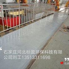 石家庄供应临沂市环氧树脂制药厂防腐防水涂料、