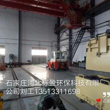 供应濮阳市销售环氧树脂地面防腐腻子图片