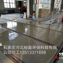 供应濮阳市环氧树脂鱼池防水胶图片