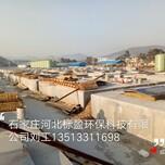 供应濮阳市河北标盈环氧树脂加固水泥裂缝胶图片