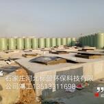 供应承德市厂家环氧树脂水池腌菜池蓄水池防水防腐贴布胶图片
