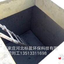 供应濮阳市销售环氧树脂不锈钢表面贴布胶图片