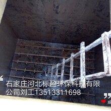 供应晋城市厂家环氧树脂食品级防腐防水涂料