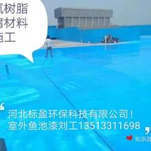 四川省内江市环氧树脂重防腐涂料批发价格图片