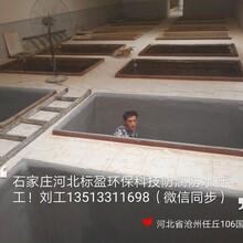 生产厂家供应四川省宜宾市彩钢耐酸碱涂料,图片