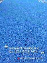 白山市环氧树脂防水贴布胶,图片
