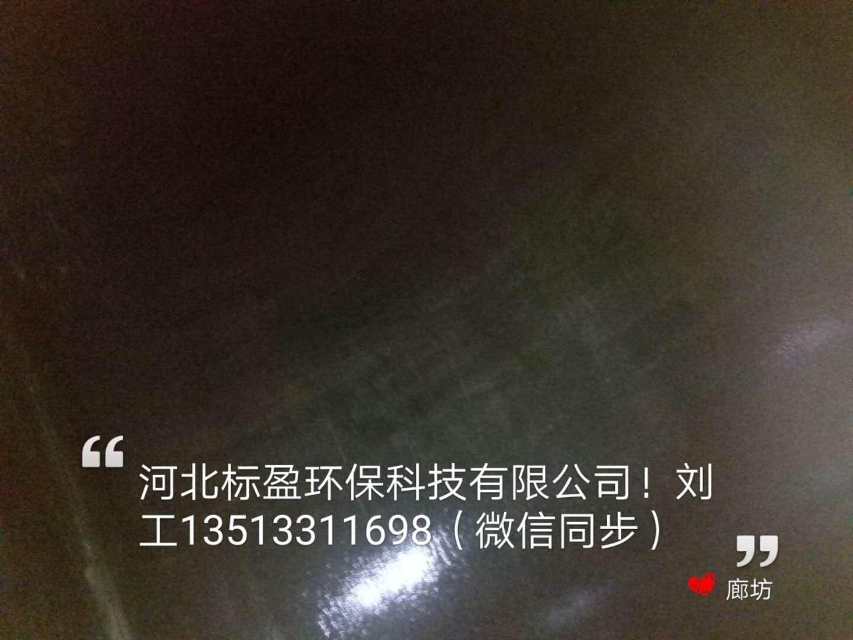 生产厂家供应黑龙江省大庆市防滑路面陶瓷颗粒胶