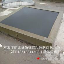 厂家供应山西省太原市环氧树脂防滑路面胶图片