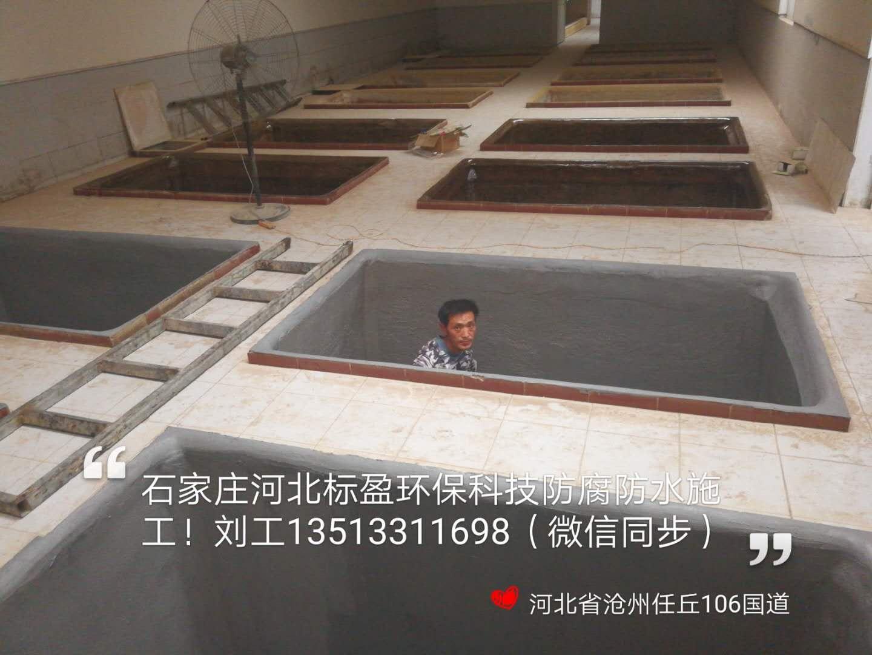 供应山东省菏泽市环氧树脂重防腐涂料