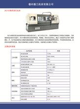 ZK2102A數控深孔鉆床圖片