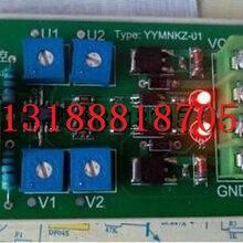 KJZ3-K控制模塊-聯力