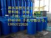 丙烯酸丁酯200升全新料塑料桶化工桶