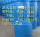 聚丙烯200升闭口塑料桶