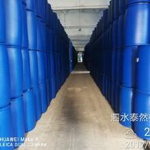 四川省阆中市200L全新料泰然包装容器塑料桶化工桶图片