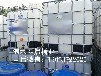 南雄1000L/升泰然农药化工集装桶塑料桶吨桶厂家直供
