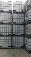 龙岩1000升泰然化工桶包装桶吨桶集装桶厂家直供