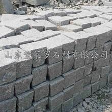 供应芝麻灰自然面小块石,地铺小方块