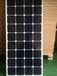 绥化家用太阳能发电系统