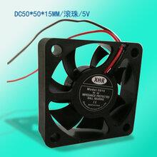 厂家直销DC散热风扇5015直流风扇24V低噪音、大风量、环保防火散热风扇
