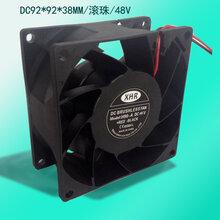 DC散热风扇923824V48V轴流风扇质量保证XHR厂家直销噪音低,寿命长