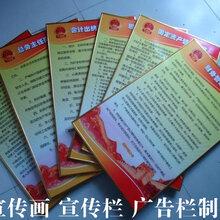 广州各类展会会议庆典等活动物料制作安装及舞台桁架租赁