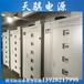 徐州高頻直流電源硬質陽極氧化電源交流著色電源廠家