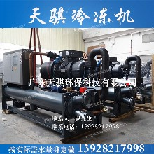 佛山天骐水冷冷冻机氧化螺杆式冷水机生产厂家图片