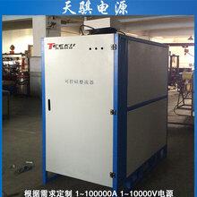 电解可控硅整流器厂家定制图片