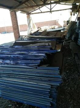珠海斗门印刷ps版回收,珠海废ps版回收公司