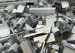 江门台山废铝合金材料回收公司
