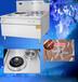 供应商用电磁炉十大品牌