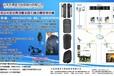 4G公检法专用指挥调度单兵无线远程图传终端