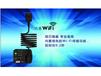 吉林远程监控秘拍执法记录仪MAITE-DSJ-PD51