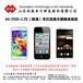 辽宁4G手机信息采集翻译系统