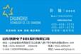 检察院4G高清移动执法设备吉林辽宁黑龙江河南