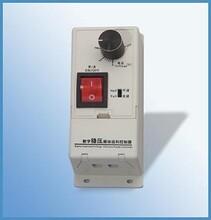 厂家供应振动盘控制器SDVC11振动送料控制器图片