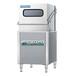 pdd-9200揭蓋式洗碗機提拉式洗碗機上海商用洗碗機租賃