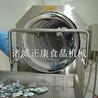 正康洗袋機包裝袋清洗機滾筒式帶毛刷清洗機