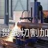 河北沧州平头哥管桁架钢结构生产加工基地