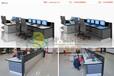 芜湖网格中心操控台电力调度控制台订制