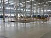 肇慶固化劑地坪,廠房水泥硬化劑地坪施工,包工包料