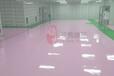 三水地面刷漆,車間環氧樹脂地坪,佛山地坪施工廠家