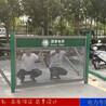 国家电网玻璃钢防护围栏