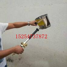 水泥噴墻機do-1,水泥噴槍圖片