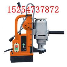 订购J1C系列磁座钻(磁座钻机)