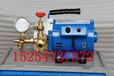 小型电动试压泵DSY-60锅炉打压泵