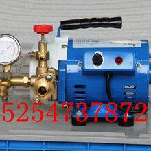 小型电动试压泵DSY-60锅炉打压泵图片