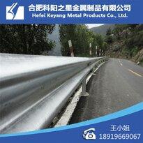 渭南高速防撞护栏、波形护栏科阳之星厂家直销